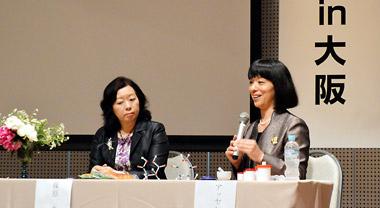 左から篠原久仁子さん、アッセンハイマー慶子さん