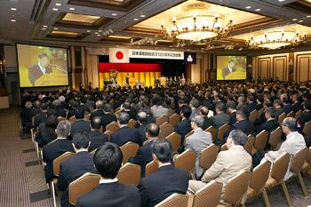 日本薬剤師会創立120周年記念式典