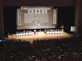 第46回日本薬剤師会学術大会