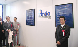 松井一郎大阪府知事を迎えPMDA関西支部プレート除幕式