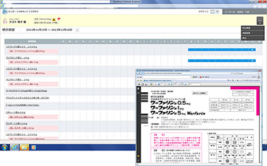 各薬局の調剤情報がHMネットで統合され、薬歴として閲覧できる