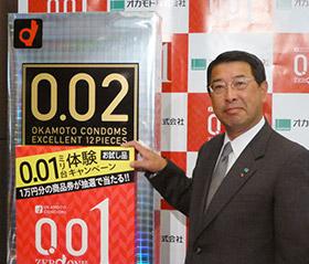 新商品へ高い期待を示す岡本社長