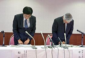 問題発覚に謝罪する松元理事(左)、中谷理事