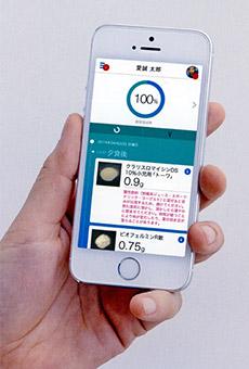 電子お薬手帳アプリ「おくすりPASS」の画面