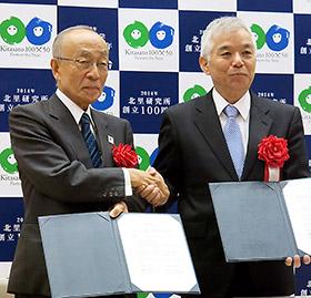左から井村裕夫氏、藤井清孝氏