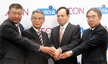 昨年10月に4社の経営統合を発表したイオンおよびウエルシアHDの幹部