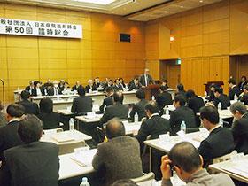 2月28日に都内で開かれた日病薬臨時総会