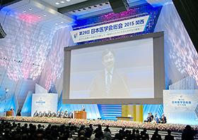 第29回日本医学会総会