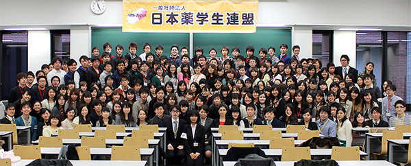 一般社団法人日本薬学生連盟
