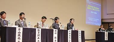 日本化学療法学会総会