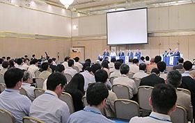 日本毒性学会学術年会のシンポジウム