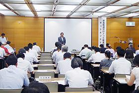奈良市内で開かれたキックオフセミナー