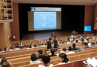 第15回日本抗加齢医学会総会