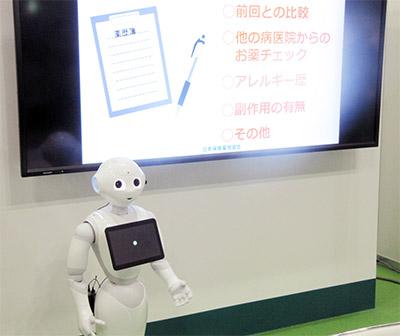 NPhAのテーマブースでは、人型ロボットの「ペッパー」が薬局の役割を解説