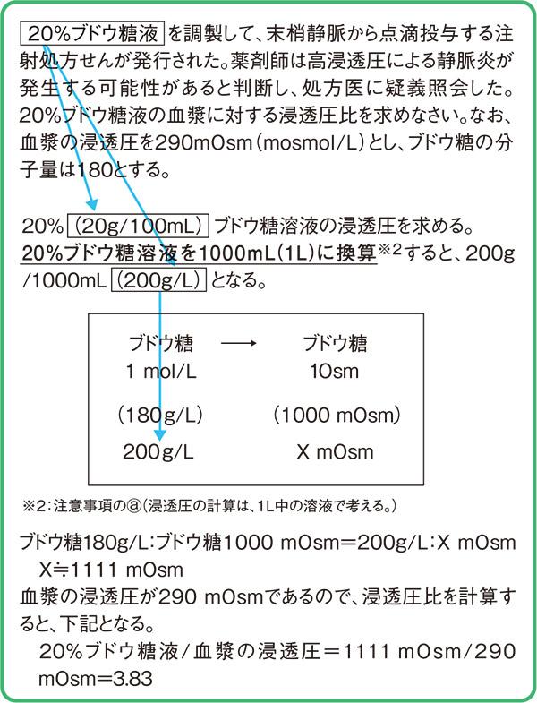 g00051_20150901_06-11