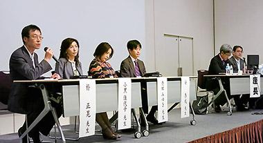 3日に横浜市内で開かれた日本緩和医療薬学会年会