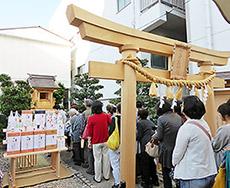 名古屋少彦名神社100周年記念祭