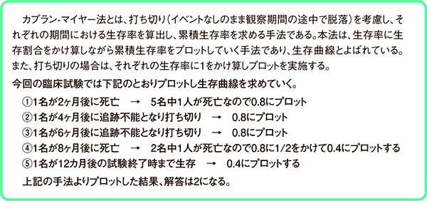 g00052_20151101_09-03
