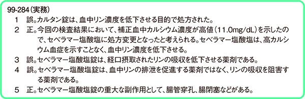 g00052_20151101_09-07