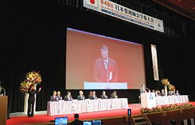 第48回日本薬剤師会学術大会