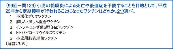 g00053_20160101_09-02