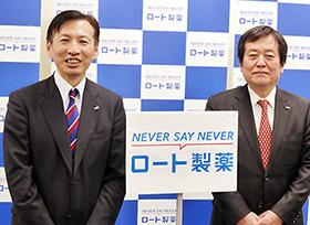 山田会長兼CEO(左)と吉野社長