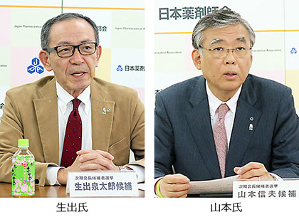 生出氏(左)と山本氏