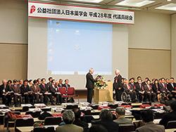 26日に開かれた日本薬学会代議員総会