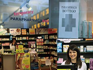 イタリア・パルマのパラファルマシー(薬局と異なり処方箋を受け付けることはない。薬剤師が常駐することになっているが、1人で営業しているところも多い)