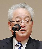 木平健治副会長