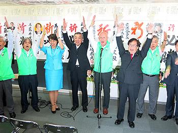 NHKの当確を受け、万歳三唱する藤井基之氏と支援者