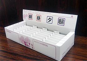一包化薬を1回分ずつ整理、収納できる
