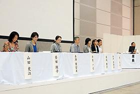 日本病院薬剤師会関東ブロック第46回学術大会