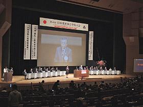 全国から約1万人が参加した第49回日本薬剤師会学術大会