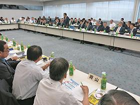 第3回都道府県会長協議会