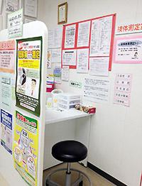三原薬剤師会センター薬局に設置した検体測定室(同会提供)