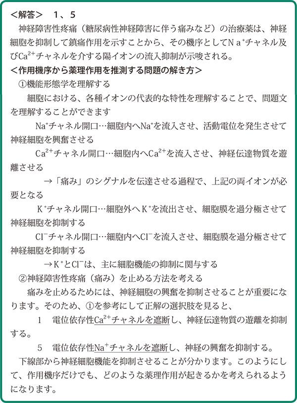 g00058_20161101_08-05