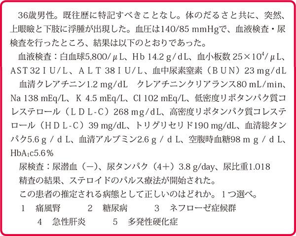 g00058_20161101_09-01