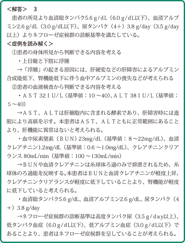 g00058_20161101_09-02