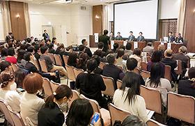 第43回日本小児臨床薬理学会学術集会