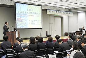 18、19日に開かれた日本薬剤疫学会学術総会