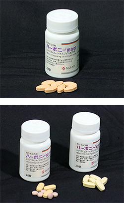 上が正規品(ひし形でだいだい色の錠剤)、下が偽造品(だ円形の薄紫の錠剤等)
