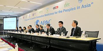 第6回アジア製薬団体連携会議