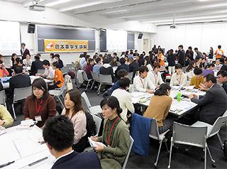 日本薬学生連盟第18回年会