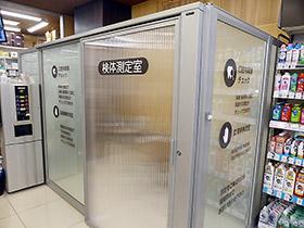 健康支援機能を訴求するドラッグストアでは検体測定室を設置する取り組みも増えつつある