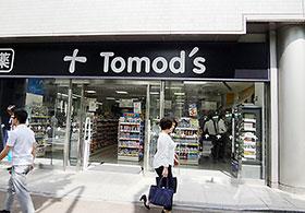 店舗での禁煙サポート機能を強化する