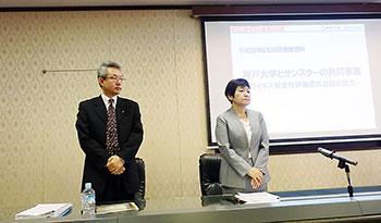 左から森定栄人会議長と小谷知子社長