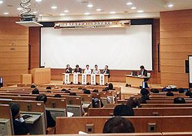 日本臨床疫学会 第1回年次学術大会