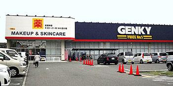 大型の売場面積とディスカウント展開を特徴とするゲンキーの店舗