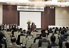 25日に金沢市内で開かれた日本薬学会代議員総会